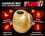 Гидромассажная SPA-ванночка для стоп и икр с подогревом HANSUN HS8007 - эксперт восточной медицины